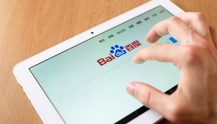 Baidu posts better than expected Q1 report