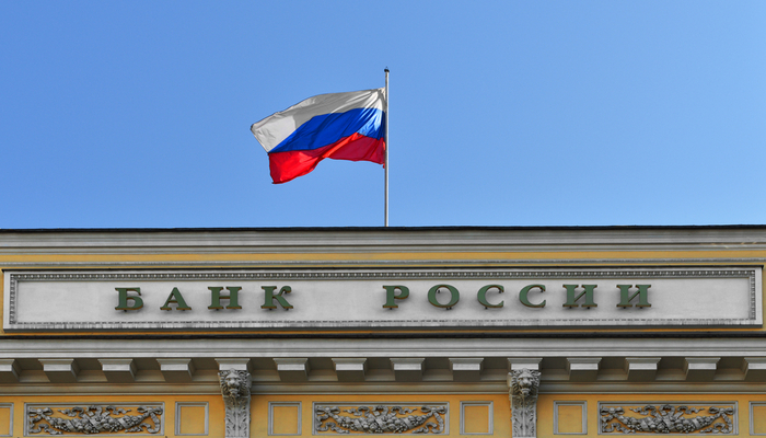 Bank of Russia wants its money back