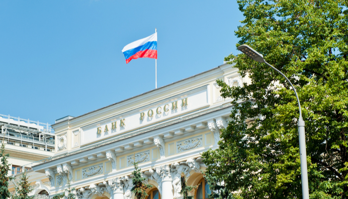 Bank of Russia cuts the interest rate