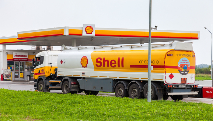 Shell to lose $22 billion due to the pandemic