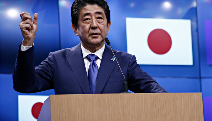 Japan PM resigns over health concerns, equities unaffected – Market Analysis