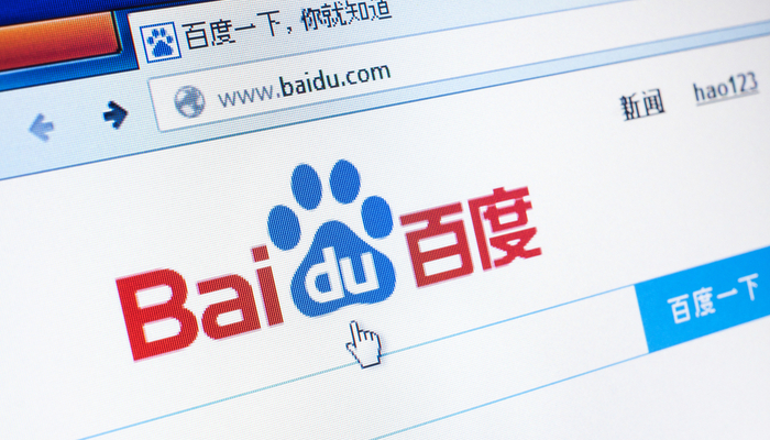 Promising Q3 figures for Baidu