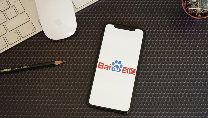 Baidu to create an electric vehicle company alongside Geely