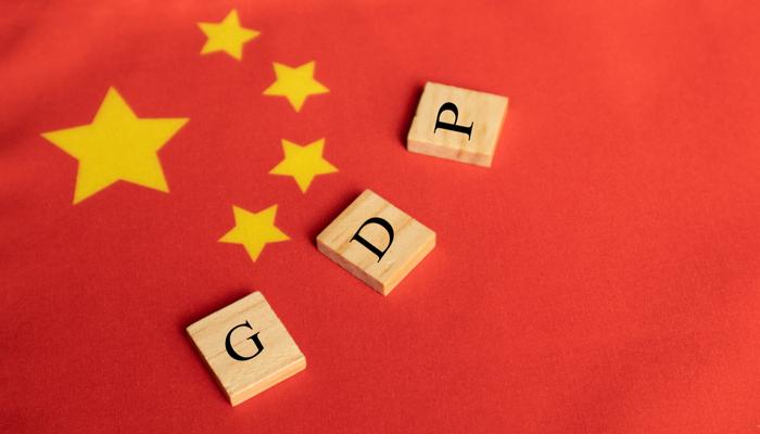 نمو اقتصاد الصين في عام 2020