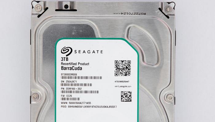 أرقام الربع الثاني من 2021 متباينة لشركة Seagate