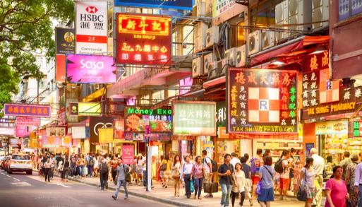 هونج كونج تنقد اقتصادها من الركود