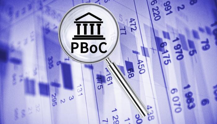 """بنك الصين الشعبي سيُبقي سعر الصرف """"مستقر"""""""