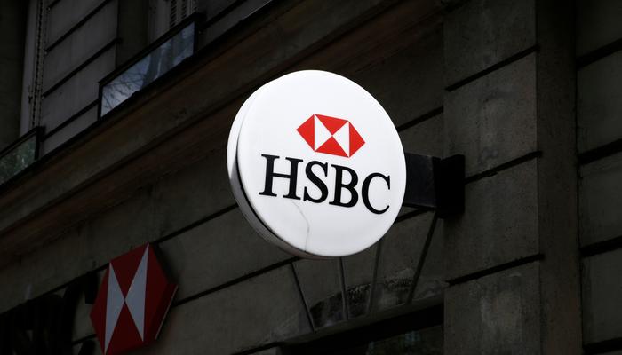 ارتقاع أرباح HSBC بأكثر من الضعف