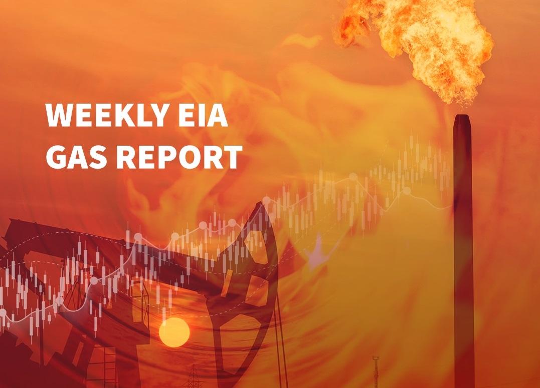 تقرير إدارة معلومات الطاقة لمخزون الغاز الطبيعي الأسبوعي لشهر سبتمبر 16