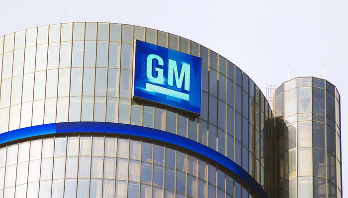 General Motors and LG agree on a reimbursing amount